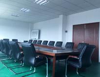 懿龙会议室