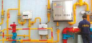 管道燃气安全使用常识